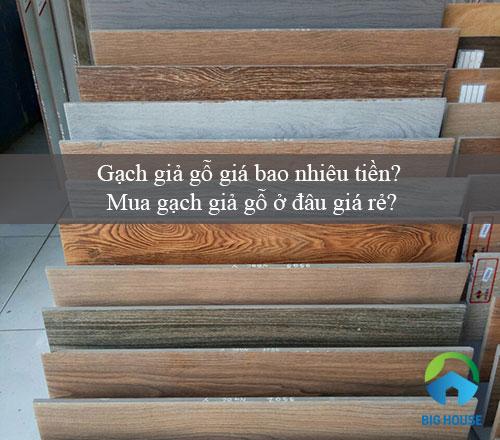 Gạch giả gỗ giá bao nhiêu tiền? Mua gạch giả gỗ ở đâu giá rẻ?