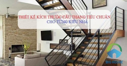 Kích thước cầu thang tiêu chuẩn – Tiết kiệm tối đa diện tích nhà ở