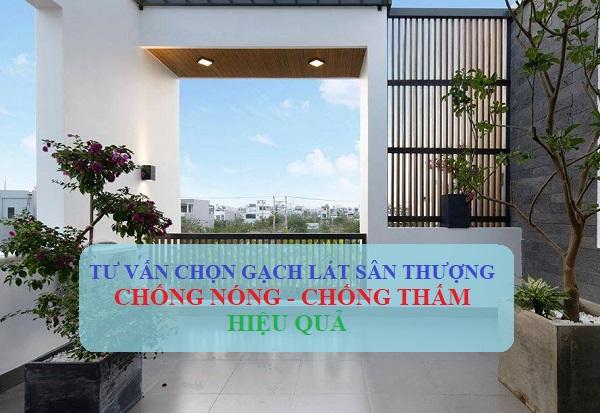 Tham khảo cách chọn gạch sân thượng chống nóng hiệu quả